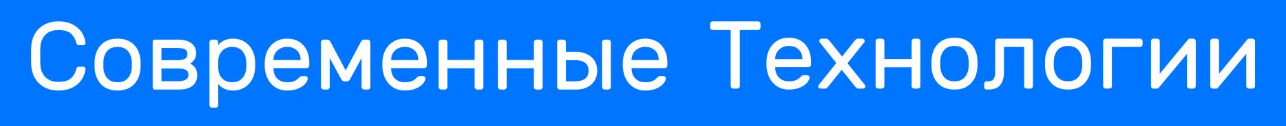 СТ лого 2019